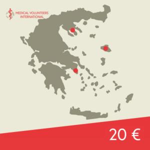 Standortübersicht Medical Volunteers Griechenland